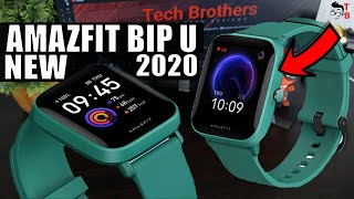 Amazfit BIP U PREVIEW: This Is A Completely Different Watch