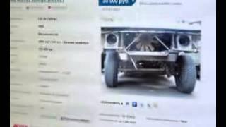 Подержанные авто в Москве 48(Смотрю объявления о продаже автомобилей. Ищу самые выгодные предложения. авто карты купить автомобиль..., 2012-12-16T19:56:32.000Z)