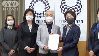 DV防止の法整備を要請 野田聖子氏「一刻も早く」(2020年12月22日) - YouTube