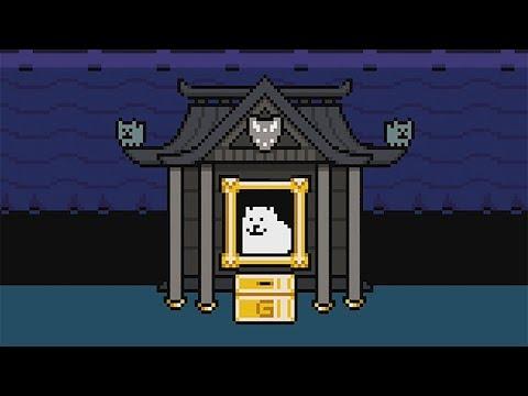 Undertale - Dog Shrine (PS4/Vita exclusive)