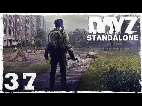 Смотреть прохождение игры [Coop] DayZ Standalone. #37 - Марафонский бег.