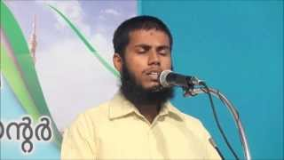 Madeena Islahi Centre Eid Meet 1434
