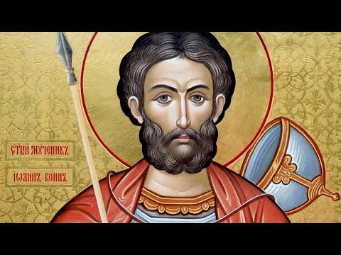 Молитва иоанну воину о возвращении потерянного