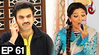 Urban Desi - Episode 61 Full HD - Aaj Entertainment