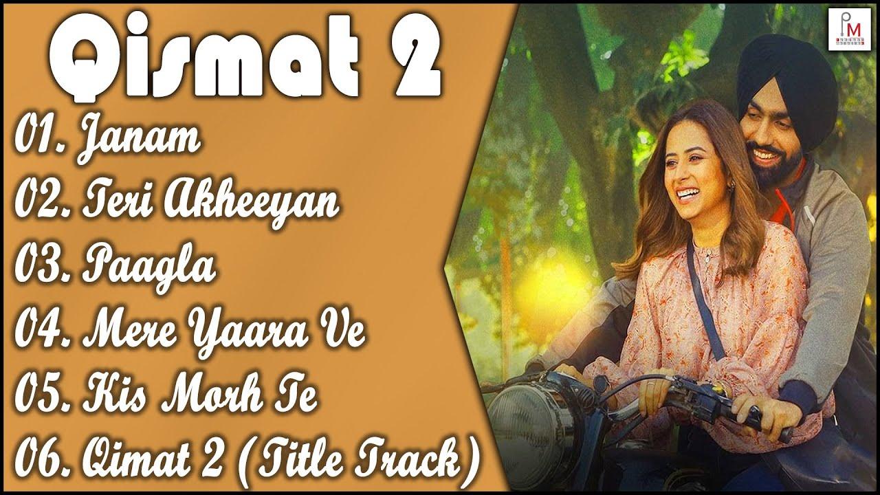 Download Qismat 2 All Songs | Qismat 2 | Ammy Virk | Sargun Mehta | Qismat 2 Songs | New Punjabi Song 2021|PM