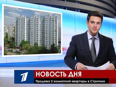 Новостройки в СЗАО Москвы -