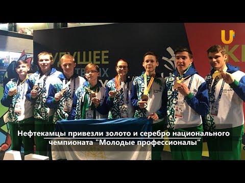 UTV. Новости севера Башкирии за 29 мая (Верхнеяркеево, Татышлы, Нефтекамск, Янаул, Дюртюли)