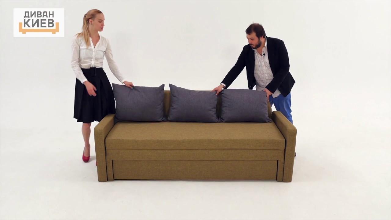 Выкатной диван-кровать «Комо» / #PUSHE - YouTube