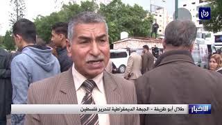 مسيرات غضب في غزة تؤكد أن القدس عاصمة فلسطين - (6-12-2017)