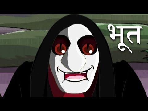 Chota Birbal – Bhoot Ka Bhay – भूत का भय - Animation Moral Stories For Kids In Hindi