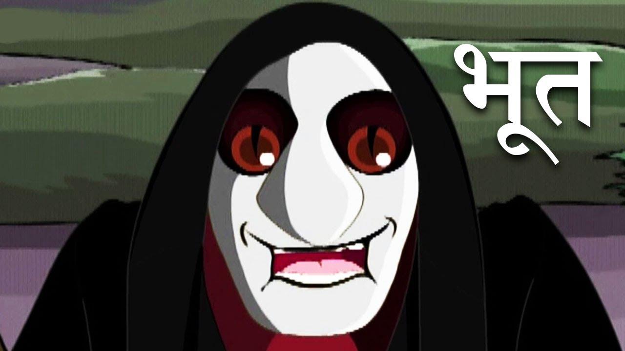 chota birbal u2013 bhoot ka bhay u2013 animation moral stories for kids in