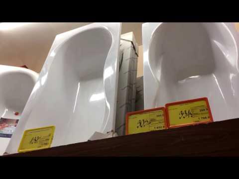 Магазин ванная цена ванна в ванную Украина ціна Недорогие ванны поддон