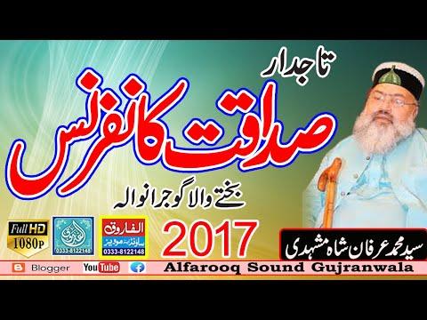 Sadeeq Akbar Confrans Peer Sayeed Irfan Shah 13 04 2017 Mashadi Meher Bago Wala Gala