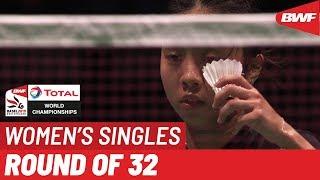 R32 | WS | Akane YAMAGUCHI (JPN) [1] vs. YEO Jia Min (SGP) | BWF 2019