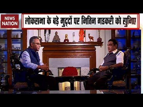 Poll 2019: Union Minister Nitin Gadkari's exclusive interview