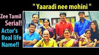 """""""Yaaradi nee mohini"""" Zee Tamil Serial Actor's Real life Name!"""
