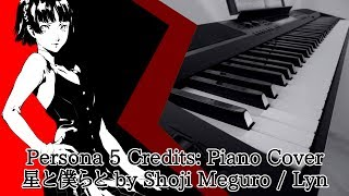 "Persona 5 Ending Theme: Piano Cover - ""Hoshi to Bokura to"" 