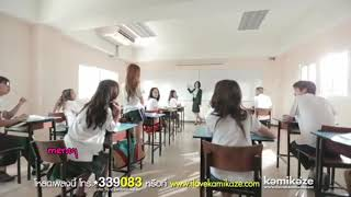 Kore klip#Saz mı Caz mı?
