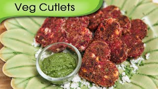 Veg Cutlets - Easy To Make Quick Veg Starter / Snack Recipe By Ruchi Bharani