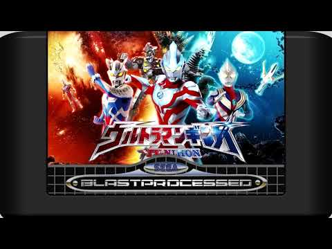 Ultraman Ginga: Ginga No Uta (Blast Processed)
