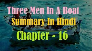 summary of 3 men in a boat essay Essays three men in a boat three men in a boat is not a bad travelogueis thus confused by his symptoms that he refers to a medical book and houseboy summary.