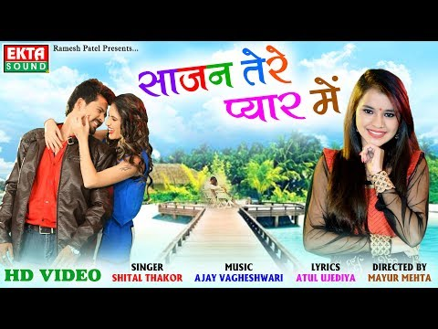 Sajan Tere Pyarme - Shital Thakor - Full HD Video - Hindi Song - Ekta Sound