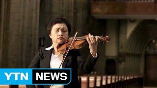 기적을 낳은 연주자, 정경화를 만나다 / YTN (Yes! Top News)