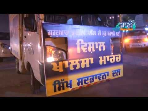 Vishal-Khalsa-March-From-G-Fatehgarh-Sahib-To-Delhi-On-27-Nov-2017