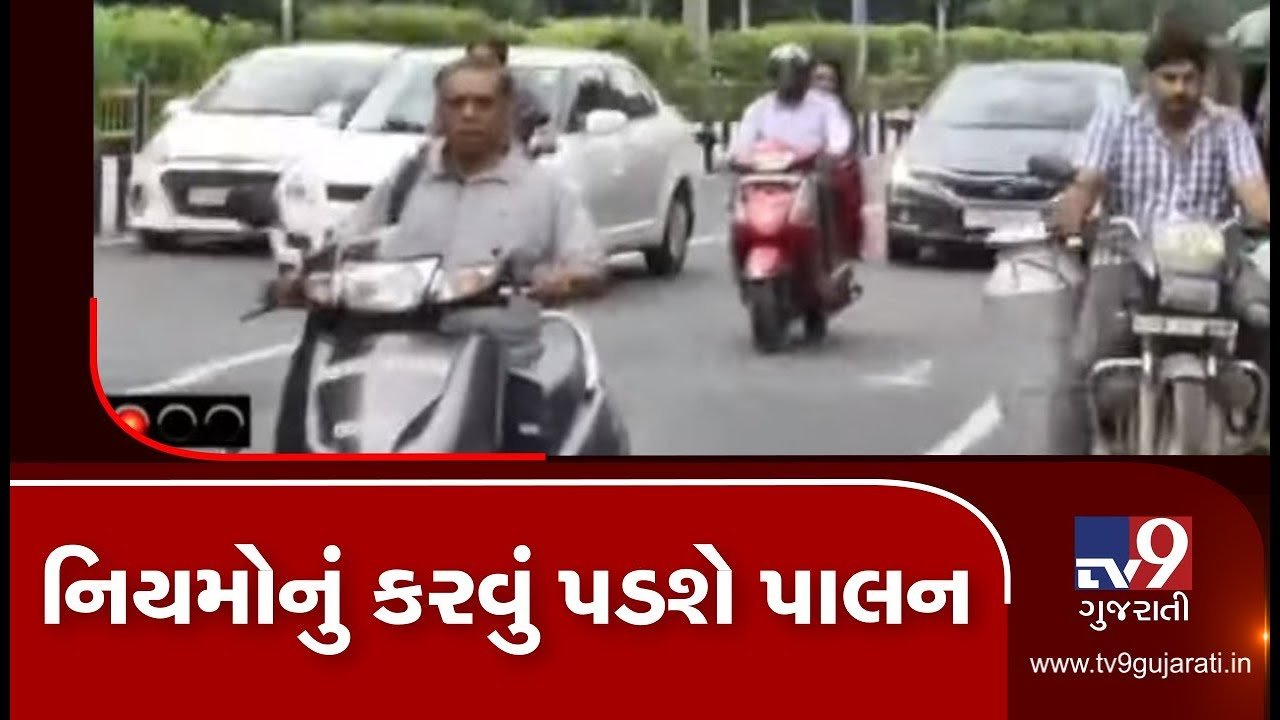 Rajkot:New Motor Vehicle Act comes into effect from today,violators fined for flouting traffic rules