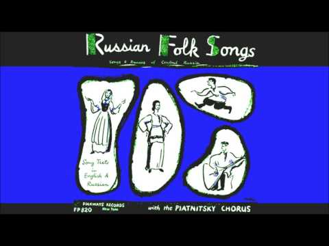 Songs & Dances of Central Russia (Piatnitsky Chorus) (1954, vinyl)
