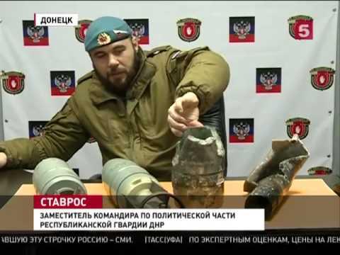 Новости донецка сегодня онлайн россия 24 прямой эфир