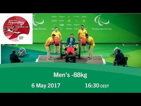 Men's -88 kg | 2017 World Para Powerlifting World Cup | Eger