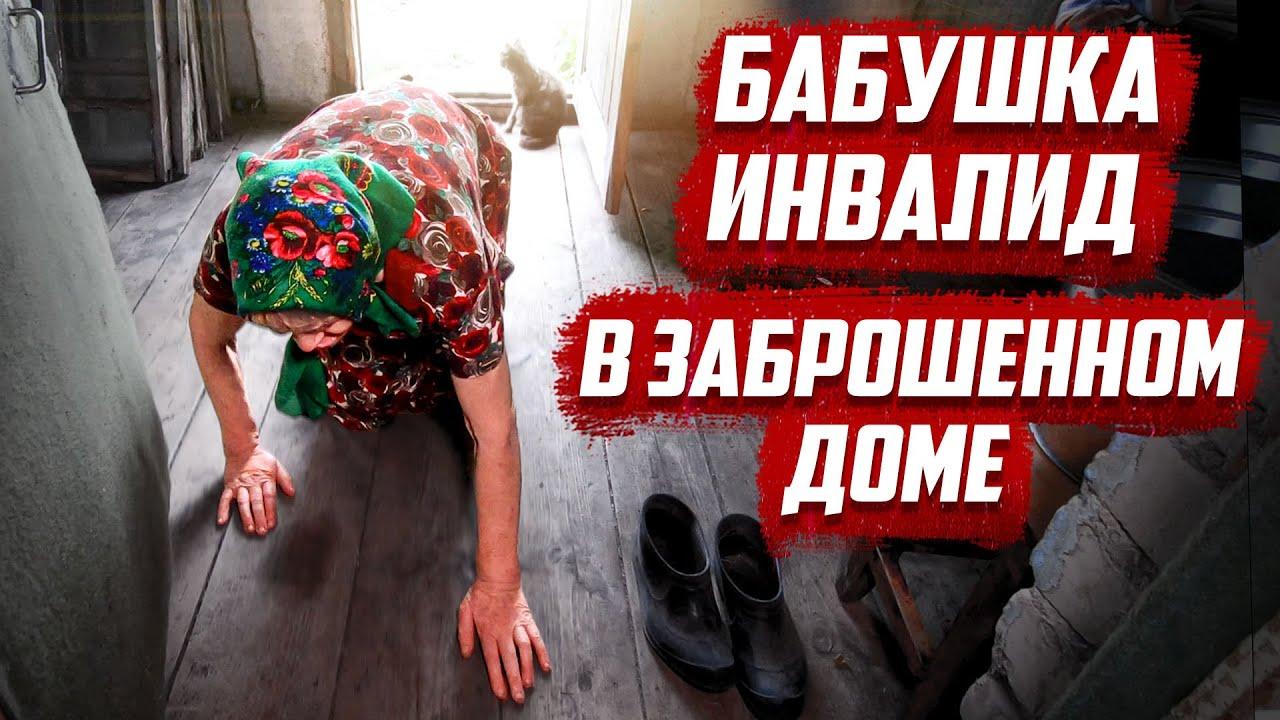 Слабонервным не смотреть! Пожар всё уничтожил | Оренбургская обл, Пономарёвский р-он. с. Кирсаново