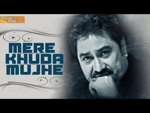 Mere Khuda Mujhe | Khuda Ki Raah Mein | Kumar Sanu