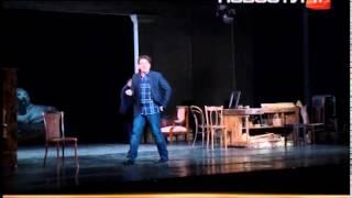 Гастроли театра Вахтангова в Екатеринбурге