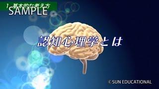 現代心理学シリーズ 認知心理学 第1巻 認知心理学―そのプロフィ―ル―