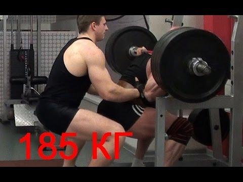 Как накачать ноги и ягодицы - 591. Глубоко ли приседать? Тренировка ягодичных мышц.