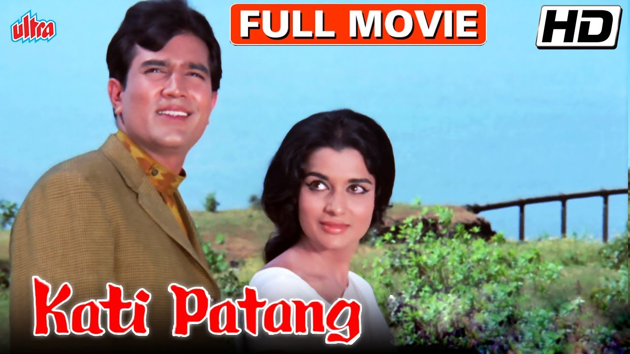 Kati Patang Full Movie | Rajesh Khanna Blockbuster Hindi Movie | Asha Parekh | Superhit Hindi Movie