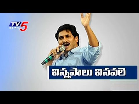 YS Jagan & Team Meets President Pranab Mukherjee | AP Special Status | TV5 News