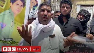 التعذيب في سجون العراق
