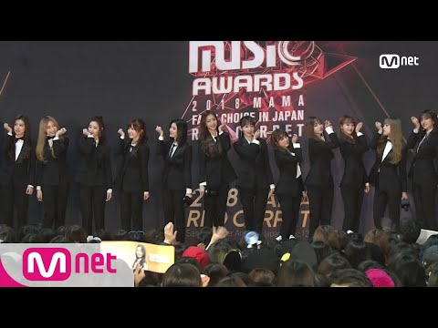Red Carpet with IZ*ONE│2018 MAMA FANS' CHOICE in JAPAN  181212