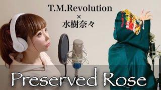 Gambar cover Preserved Roses/T.M.Revolution×水樹奈々【monogataru×ひろみちゃんねる】-cover/フル歌詞付き(西川貴教/Mizuki Nana)歌ってみた