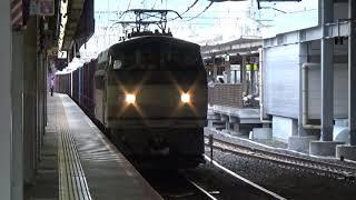 【ゆっくり通過!】JR京都線 EF66-118 コンテナ貨物列車 京都駅