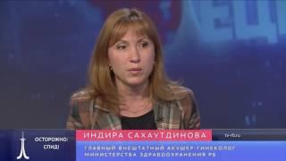 """программа """"Телецентр"""" на БСТ- Осторожно:СПИД!"""