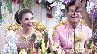Khmer comedy ខ្ញុង ប៉ះ នាយប៊ូម សើចហៀរទឹកភ្នែក, khnong neay bom khmer comedy ctn