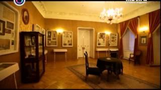 видео Дом-музей М.Ю. Лермонтова в Москве
