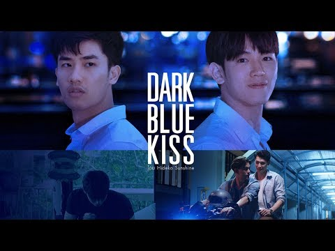 GMMTV Series 2019 | DARK BLUE KISS