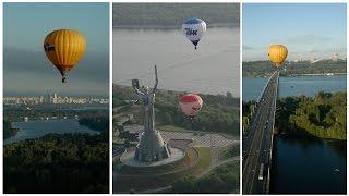 видео Полет на воздушном шаре Киев - www.emozzi.ua