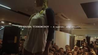 TIKHOMIROV - A zadrat' etu shtuku (by Kikiboy)