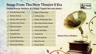 Old Hindi Film Songs by K L Saigal & Pankaj Kumar Mullick | Songs From The New Theatres' Era